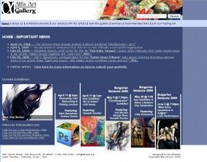Alfa Art Gallery Website v.1